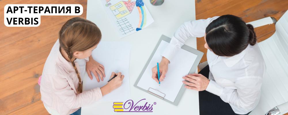 Методы арт-терапии в авторских программах нашего центра
