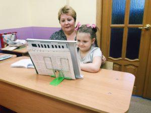 занятие с логопедом в Verbis Воронеж